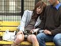 公園のベンチでスカートの脇の切れ目に手を入れて電マするのが最高! 6