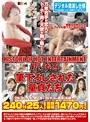 HISTORY OF HOT ENTERTAINMENT 梶俊吾 筆下ろしされた童貞たち