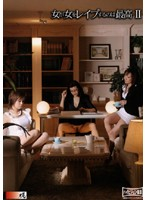 (59hkj010)[HKJ-010] 女が女をレイプするのは最高 2 ダウンロード
