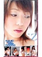 (59het248)[HET-248] スーパーZ級企画女優グラビア騙し撮り最高映像 ダウンロード