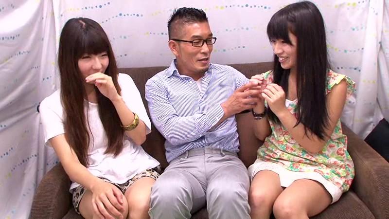 姉妹ナンパ4 愛くるしい姉妹ふたりをお互いの目の前でガチ羞恥!! の画像1