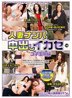 吉田花 Tamagawa_0814 - Pornhub.com