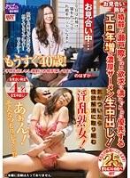 (59rhe00303)[RHE-303] お見合い熟女 婚齢が瀬戸際だけど欲求を満たすことを優先するエロ年増に濃厚ザーメン生中出し! ダウンロード