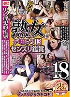 熟女が恥らうセンズリ鑑賞 13 ダウンロード