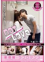 「NOT LOVE」のパッケージ画像