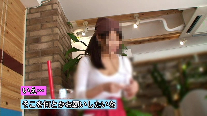 発掘!素人めちゃカワアルバイター!飲食店で見つけた看板娘を店内ナンパ!バイト後自宅にお邪魔してHなライフスタイルチェック! サンプル画像