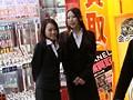 東京レズコレクション!!素人レズナンパ 4時間 2 15