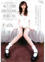 (5pmp00156)[PMP-156] メイド in prin 桐谷あや ダウンロード