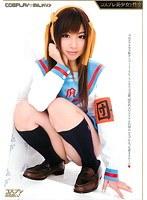 「コスプレみるきぃ コスプレ美少女と性交 KOKOMI」のパッケージ画像
