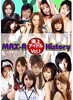 (60a08947)[A-8947] MAX-A 極上アイドルHistory Vol.1 ダウンロード