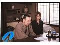 【復刻版】 めぞん明歩 第二話 吉沢明歩 7