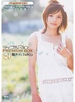 ティナ&Rio PREMIUM BOX Vol.1 ダウンロード