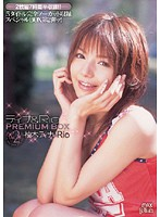 (60pxv00043)[PXV-043] ティナ&Rio PREMIUM BOX Vol.2 ダウンロード