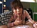 僕の妻はおねだりJK 香坂百合 サンプル画像0
