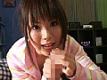 僕の妻はおねだりJK 香坂百合 サンプル画像1
