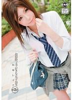 (60sbmx00048)[SBMX-048] お掃除フェラ好きな女子校生 結希レイナ ダウンロード