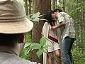 淫蟲の森 天海麗 20