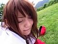 スポんchu 柚木ティナ 10