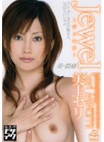 (60xv469)[XV-469] Jewel 美上セリ ダウンロード