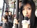 天海麗/おさわりOK[動画/DVD]
