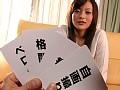 MAX GIRLS 突アゲ突ヌケ大回転 11