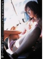 (60xv537)[XV-537] UREKKO 佐藤ローラ ダウンロード