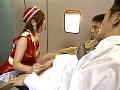 MAX Airline オールスターズ 28
