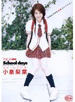 (60xv586)[XV-586] School days 小泉梨菜 ダウンロード