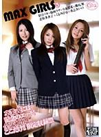 (60xv631)[XV-631] MAX GIRLS 3 ダウンロード