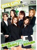 MAX GIRLS 4 ダウンロード