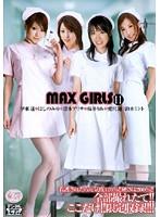MAX GIRLS 11 ダウンロード