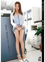 (60srxv00794)[SRXV-794] OL STYLE 制服のままイカせて 卯月麻衣 ダウンロード