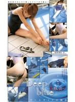 (60srxv276)[SRXV-276] Deep blue 〜夏の想い出〜 ダウンロード