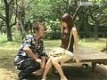 (60srxv016)[SRXV-016] LOVE STORY 涼風杏菜 ダウンロード 32