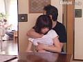 妹の秘密 吉沢明歩 14