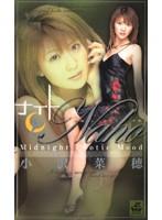 (60srxv205)[SRXV-205] ナイトNaho Midnight Erotic Mood 小沢菜穂 ダウンロード