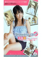 (60xv291)[XV-291] Growing Up! 天海麗 ダウンロード