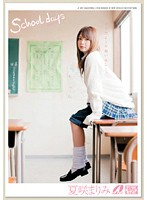 (60xv00738)[XV-738] School days 夏咲まりみ ダウンロード