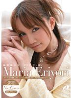 「New Comer Maria Eriyori」のパッケージ画像
