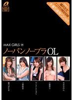 MAX GIRLS 34 ダウンロード
