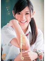 「School days 小倉奈々」のパッケージ画像