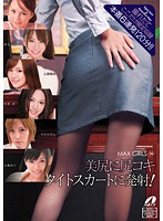 (60xv00903)[XV-903] MAX GIRLS 36 ダウンロード