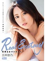 (60xvsr00097)[XVSR-097] Real Ecstasy 失神るまでイカセて 三井悠乃 ダウンロード
