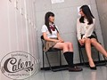 [XVSR-112] イケない美人姉妹噂のおねだりハイスクール 三井悠乃×江奈るり