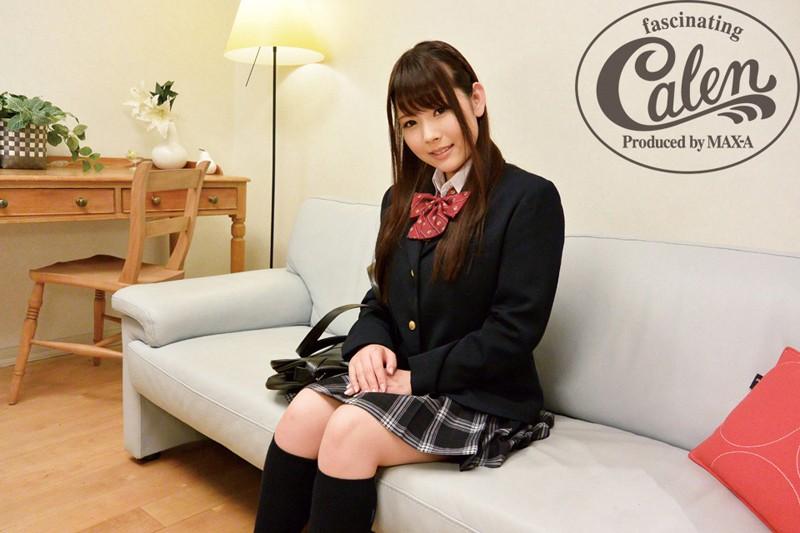 【DMM限定】新人 Debut! 香純ゆい 同級生は高●生、18歳のフライングデビュー! ベビードールとパンティとチェキ付き