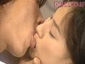 (61ap011)[AP-011] 年下の彼女 吉野サリー ダウンロード 2