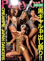 黒ギャル中出し祭り!!CREAMPIE JAPAN DANCERS