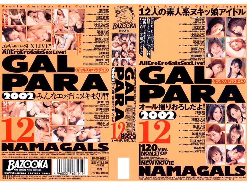 GAL PARA 12NAMAGALS 2002