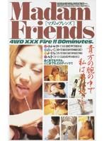 Madam Friends ダウンロード