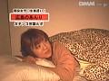 エロドキュメ!!女子大学学生寮潜入編 3